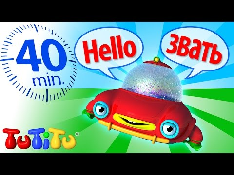 TuTiTu Language Learning | English to Russian - английского на русский