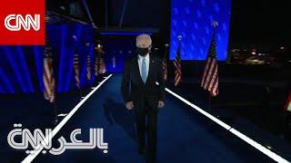 لحظة تقديم كامالا هاريس جو بايدن كرئيس منتخب لأمريكا