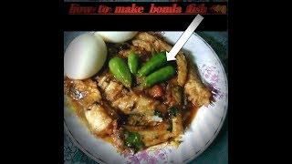 Bomla fish Kaise bnaye 🐠