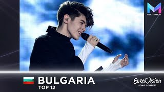 Bulgaria in Eurovision 2000-2018 | MY TOP 12