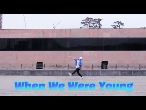Lost Kings ft. Norma Jean Martine - When We Were Young Dance / Freestyle Dance by SERYEON