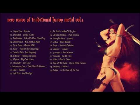 Heavy Metal Collection [NWOTHM] Vol.3