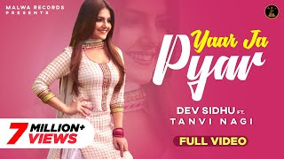 dev sidhu ft beat minister yaar ja pyaar latest punjabi song 2016 malwa records
