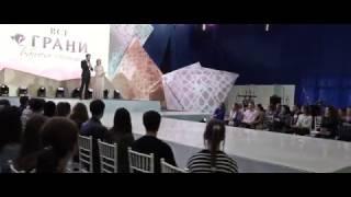 Свадебная выставка «Все ГРАНИ»: 11-12 марта 2017