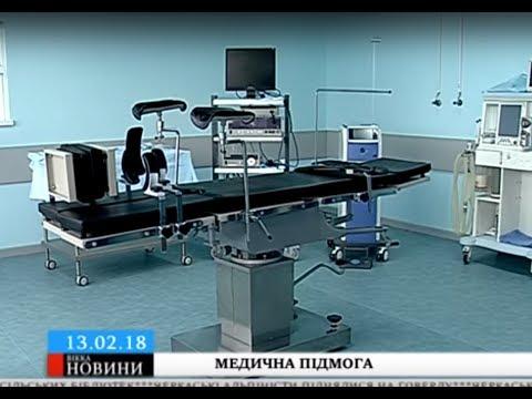 ТРК ВіККА: Урологічне відділення Черкаської обласної лікарні осучаснили ремонтом і обладнанням