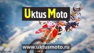 УктусМото — лучшая школа мотокросса в Екатеринбурге. Видео 2016
