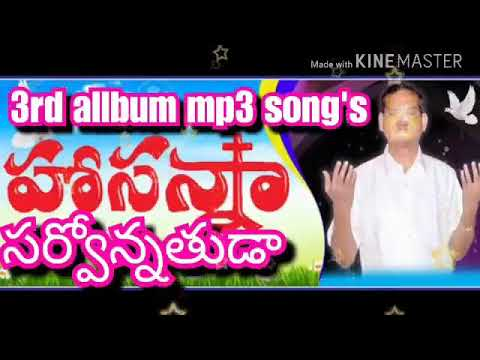 Hosanna Ministries MP3 song's