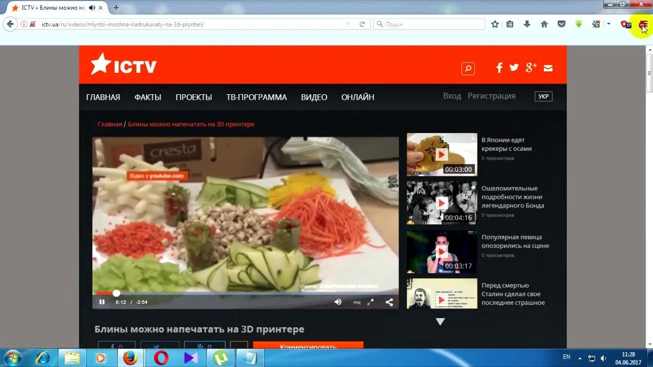Обзор на расширение для chrome likeme youtube.