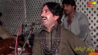 Bota Pyar Na Karin New Super Hit Song Singer Taimoor Khan By Shaheen Studio