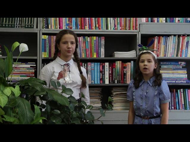 Изображение предпросмотра прочтения – «Ученики 6 А класса» читают произведение «Стрекоза и Муравей» И.А.Крылова