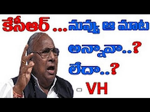 """No one should develop is CM KCR's policy"" - V. Hanumantha Rao fires on KCR over Reservations 