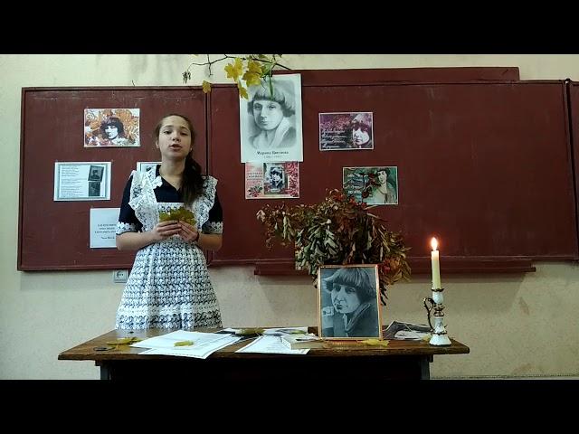 Изображение предпросмотра прочтения – АннаКраснова читает произведение «Кто создан из камня» М.И.Цветаевой