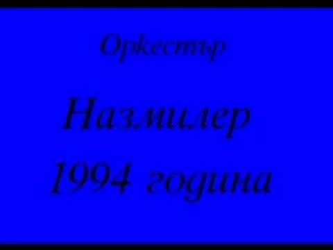 Ork.Nazmiler - 1994
