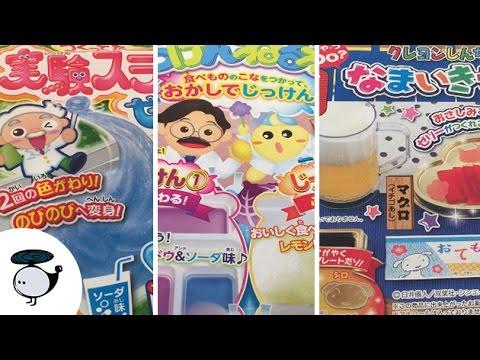 JAPANESE DIY CANDY KIT MARATHON #22