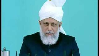 Friday Sermon: 19th June 2009 - Part 6 (Urdu)