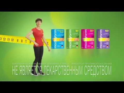 Ксеникал - инструкция по применению аналоги отзывы худеющих