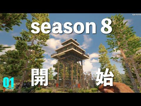 【7 Days to Die】season8-1 α19鬼畜なルールで半泣きスタート。 父さんのサバイバルゲーム実況動画(7デイズトゥダイ)日本語 最新バージョン 7dtd アルファ19