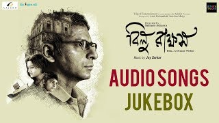 Bilu Rakkhosh | Audio Songs Jukebox | Indrasis | Joy Sarkar | Jayati | Manomoy | …
