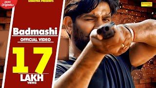 Badmashi Sandeep Surila Aman Kaushik Latest Haryanvi Songs Haryanavi 2019 Sonotek