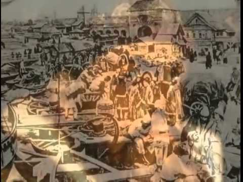 Ukraine The Birth Of A Nation Part 1 Of 4 From Rus To Ukraine