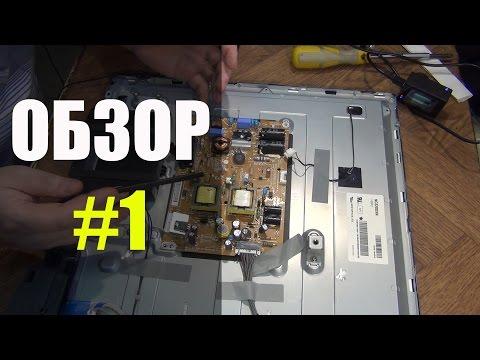 видео: Как устроен жидкокристаллический smart led телевизор / для тех кто только начинает ремонтировать тв.
