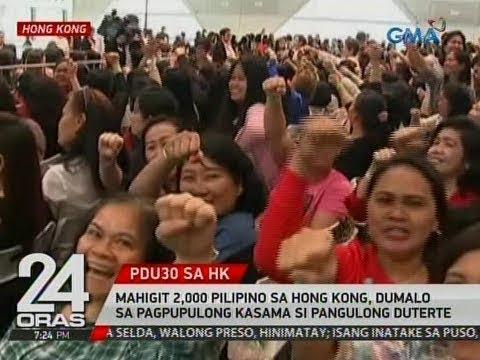 24 Oras: Mahigit 2,000 Pilipino sa Hong Kong, dumalo sa pagpupulong kasama si Pangulong Duterte