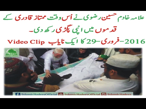 Allama Khadim Hussain Rizvi ne us Waqt Mumtaz Qadri k Qadmo ma Apni Pagari Rahk Di 1 Unique Clip thumbnail