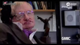 Speech of Artificial Intelligence by Stephen Hawking In GMIC Beijing 2017