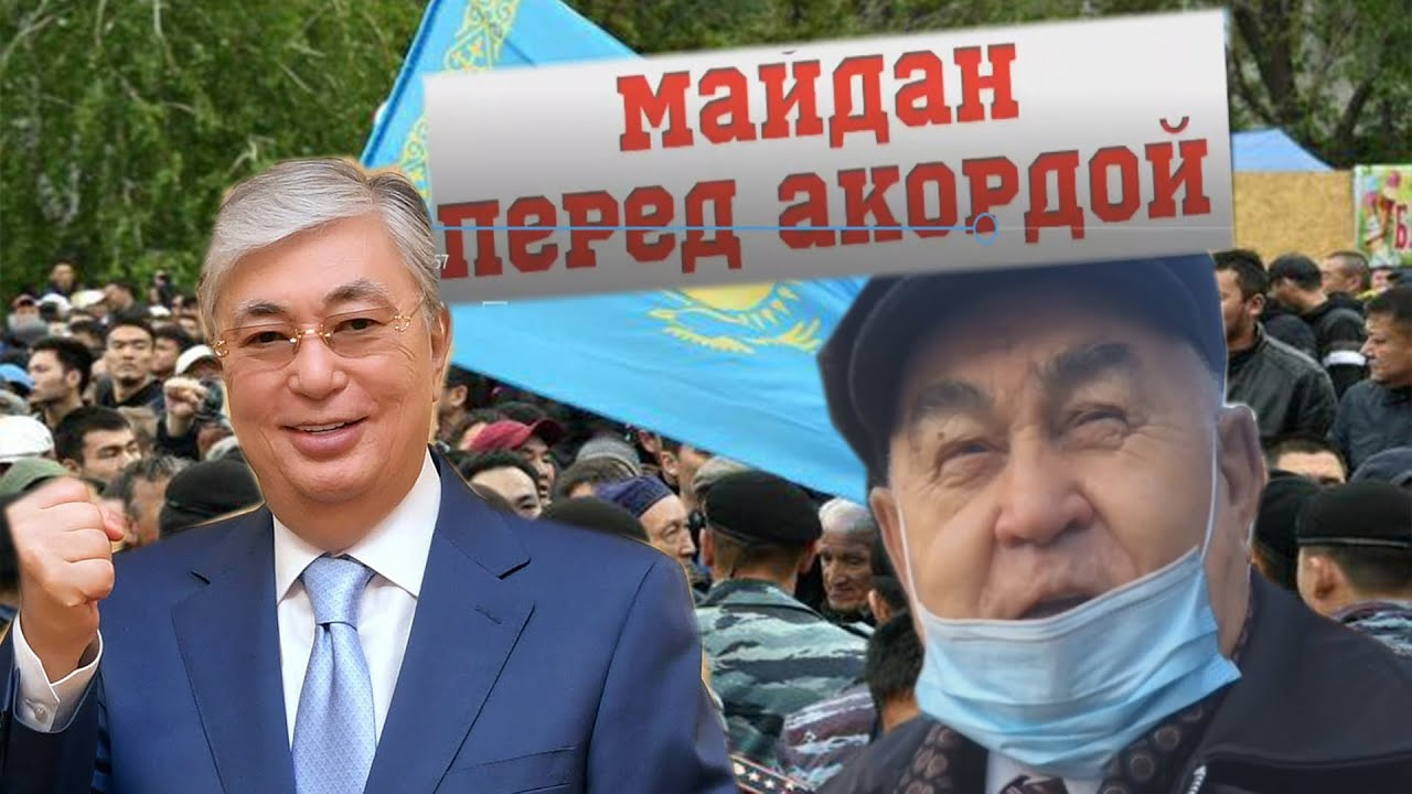 Самый старый депутат о Токаеве и митингах после выборов