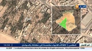 أمن: الجيش يوقف مجموعات من المهربين و المهاجرين الغير الشرعيين بكل من اليزي و أدرار