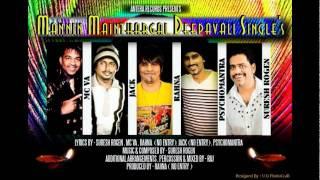 Mannin Mainthargal Deepavali Single