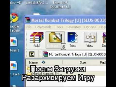 Epsxe 1.8.0 Эмулятор Ps1 И Инструкция По Настройке Rus