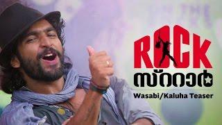 RockStar - Wasabi/Kaluha Song Teaser | Music - Prashant Pillai - Kappa TV