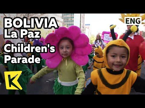 【K】Bolivia Travel-La Paz[볼리비아 여행-라파스]개교기념일, 어린이 퍼레이드/Children's Parade/School