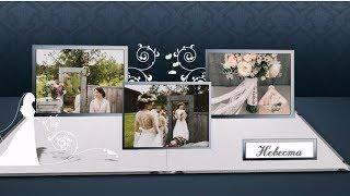 «Свадебный альбом 3D» - шаблоны слайд-шоу