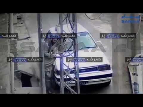 CCTV Live Footage | Bomb Blast Peshawar | 05 Jan , 2019