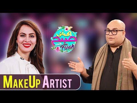 Ek Nayee Subah With Farah - Waqar Hussain (Makeup Artist) - 9 January 2018 - Aplus