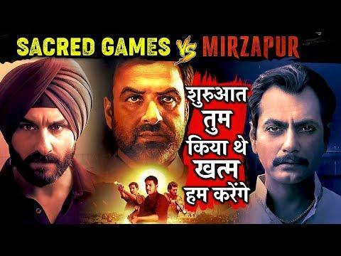 Mirzapur Season 2 Date