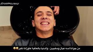 Karim Mourad - El-Alb Ya Nass Eshtkaa ( Not Official Video Clip ) || كريم مراد - القلب يا ناس اشتكي