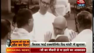 Did Mahatma Gandhi know he was going die?