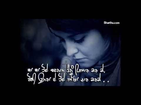 New Punjabi Sad Song 2011 - Divaan - Sabar Koti...