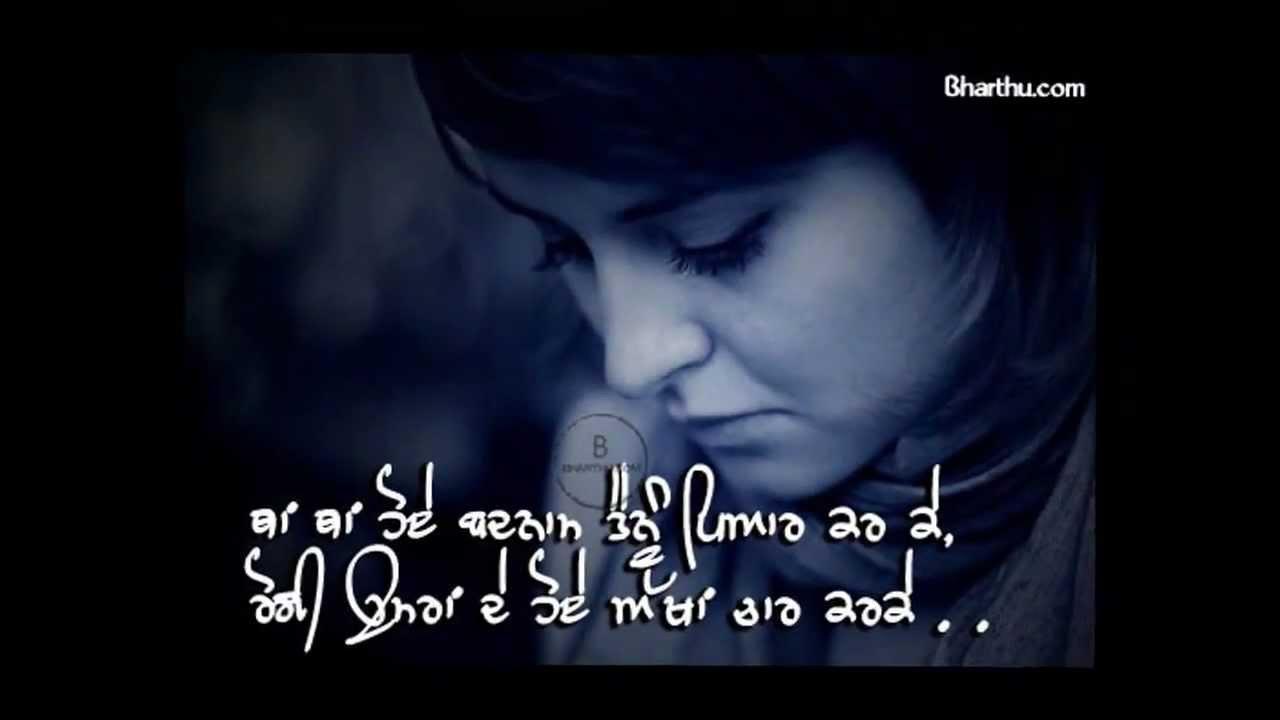 Punjabi sad songs mp3 2011