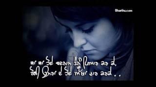 New Punjabi Sad Song 2011 - Divaan - Sabar Koti [MUST LISTEN] - 10