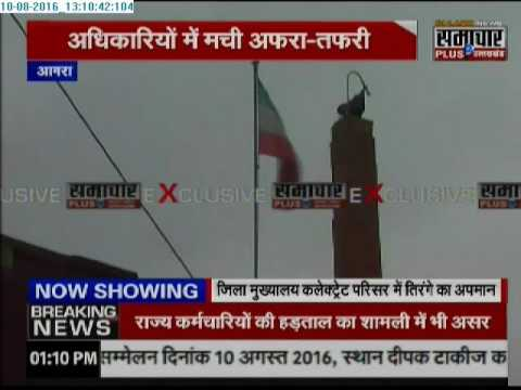 Exclusive: Tricolour unfurls upside down in Collector office at Agra