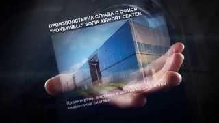 Алуминиеви радиатори Global VOX, подово отопление и тръби MULTITUBO от Тюлипс ООД