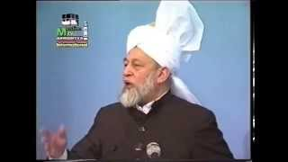 Friday Sermon 20 January 1995