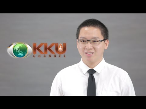 What is your impression about KKU ?