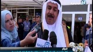 أول فوج من الحجاج الجزائريين يغادر باتجاه البقاع المقدسة