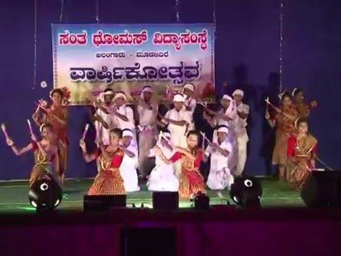 Cheluvayya Cheluvo Tani Tandana | Kolata | Kannada Traditional Folk Song