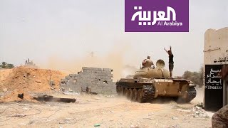 الجيش الوطني الليبي يرفض مقترح الأمم المتحدة بهدنة خلال عيد الأضحى والوفاق يقبلها